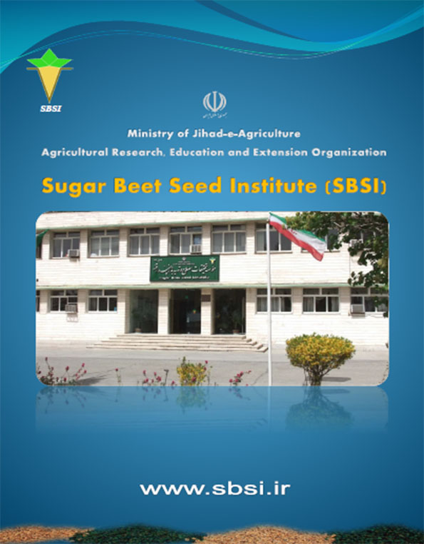 Sugar Beet Seed Institute varieties