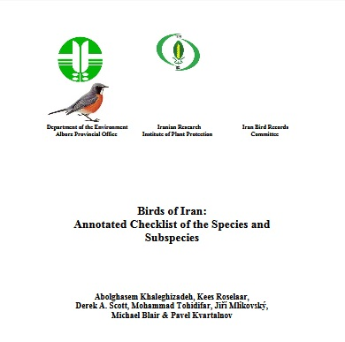 Birds of Iran: Annotated Checklist of the Species and Subspecies